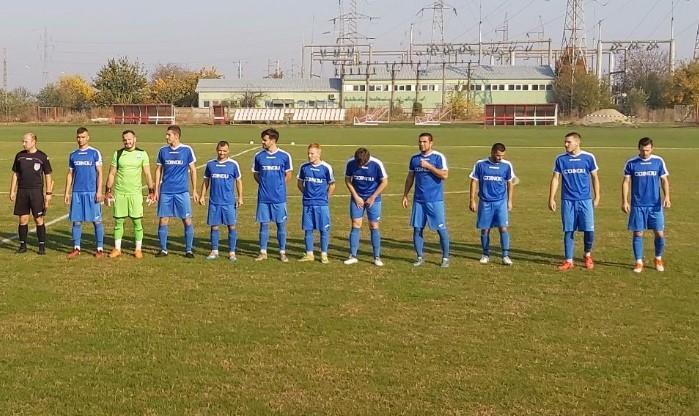 Liga a IV-a Arad, etapa a 11-a: Frontiera Curtici e campioană de toamnă